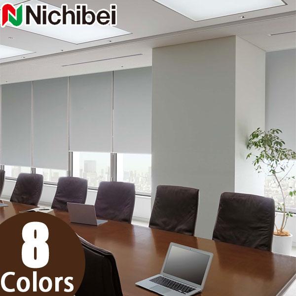 ニチベイ ロールスクリーン ソフィ グラミネート 標準仕様 N9292~N9299 幅20~30cm×丈201~250cm