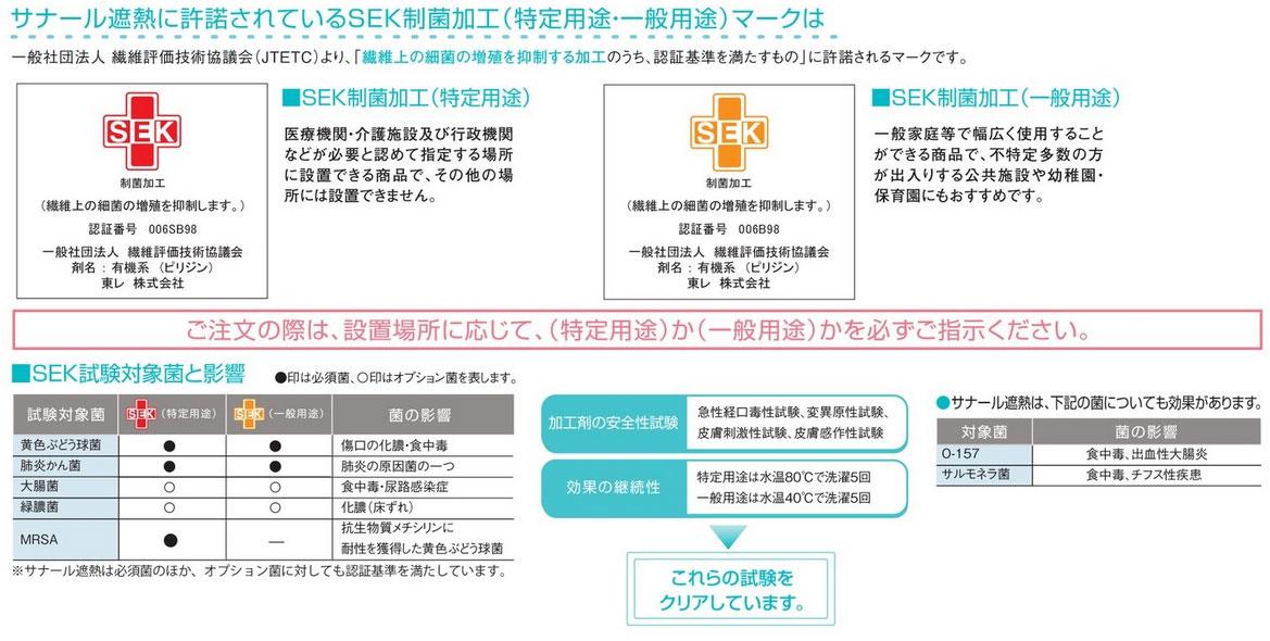 ロールスクリーン ニチベイ オーダー ソフィ 日本製 Nichibei 割り引き プールス ロールカーテン 驚きの値段で ウォッシャブル仕様 省エネ N9499~N9503 幅31~50cm×丈121~160cm