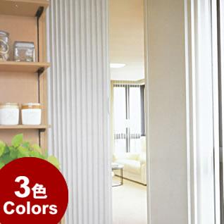 ニチベイ アコーディオンドア やまなみ エコー 規格品 テヒード 幅100cm×丈174cm アコーディオンカーテン パネルドア アコーディオンドア オーダー