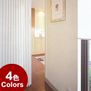ニチベイ アコーディオンドア やまなみ マーク2 ノース・パステル 幅54~90cm×丈61~180cm アコーディオンカーテン パネルドア アコーディオンドア オーダー