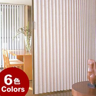 アコーディオンドア ニチベイ やまなみ マーク2 ファンティーヌ・ストーンウォッシュ 幅266~300cm×丈181~200cm アコーディオンカーテン パネルドア オーダー