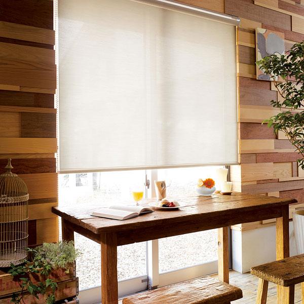 ロールスクリーン ニチベイ プリチェ ウォッシャブル ロールカーテン 幅161~200cm×丈81~120cm
