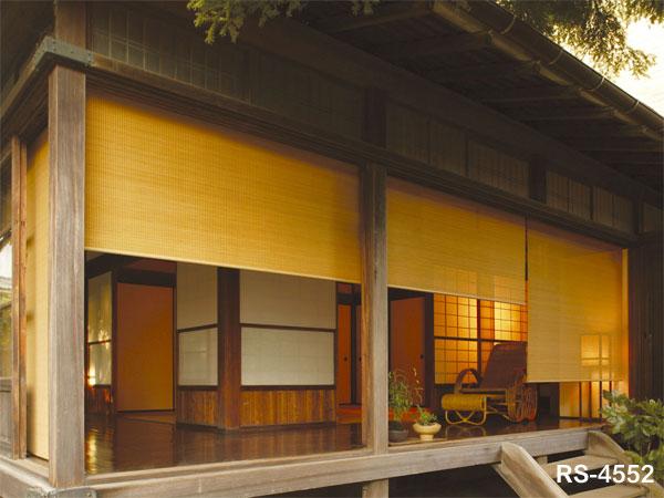 竹すだれ/竹スダレ ロールアップ「和」幅40-49cm×丈81-120cm