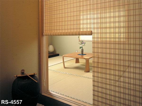 竹すだれ/竹スダレ ロールアップ「匠」幅251-270cm×丈121-160cm
