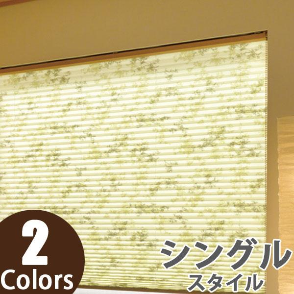 プリーツスクリーン タチカワ ペルレ コード式 松葉 PS6023~PS6024 幅15cm~80cm×丈61cm~100cm