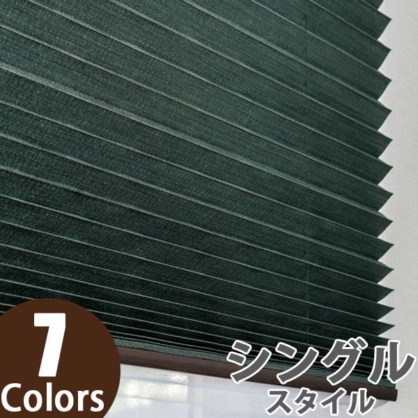 プリーツスクリーン タチカワ ペルレ チェーン式 ヴォレ PS6331~PS6337 幅32cm~80cm×丈101cm~140cm