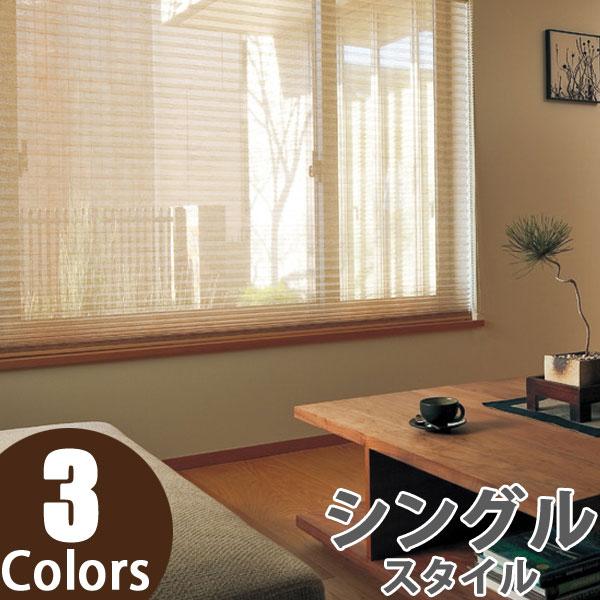 プリーツスクリーン タチカワ ペルレ チェーン式 クリーク PS6405~PS6407 幅32cm~80cm×丈30cm~60cm