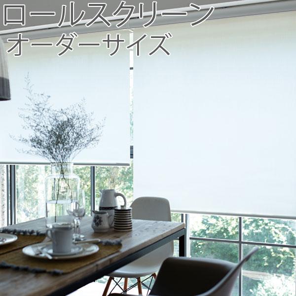 トーソー(TOSO) ロールスクリーン ルノプレーン ウォッシャブル 幅30~50cm×丈361~400cm