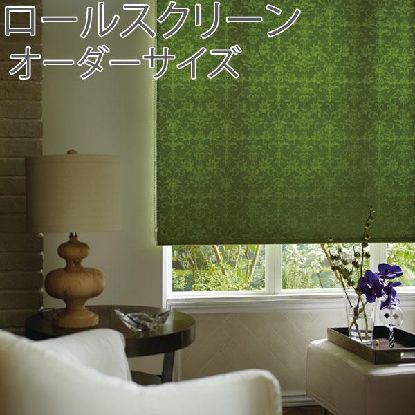 トーソー(TOSO) ロールスクリーン 小窓タイプ ディグニ 幅30~50cm×丈201~220cm