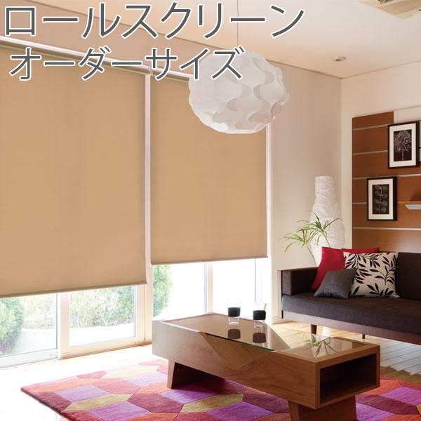 トーソー(TOSO) ロールスクリーン 小窓タイプ コルトシークル ウォッシャブル 遮光 幅81~120cm×丈10~80cm