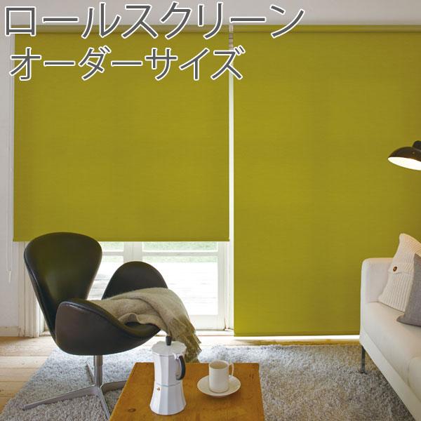 トーソー(TOSO) ロールスクリーン 小窓タイプ ツィード ウォッシャブル 省エネ 幅30~50cm×丈121~160cm