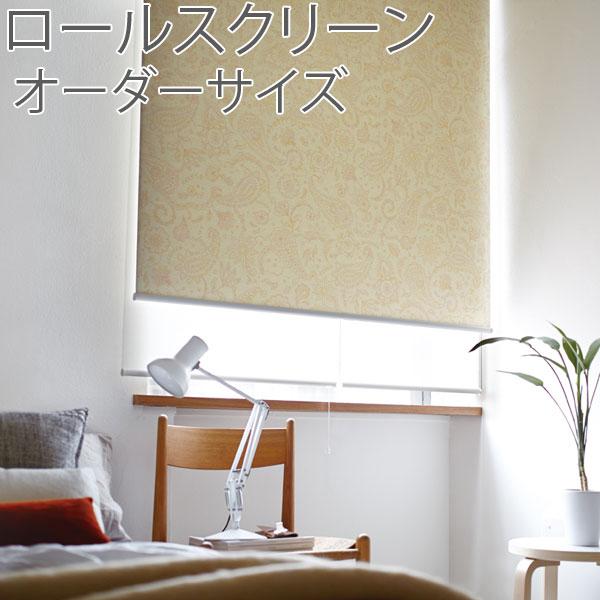 トーソー(TOSO) ロールスクリーン 小窓タイプ クーヴェル ウォッシャブル 幅81~120cm×丈121~160cm