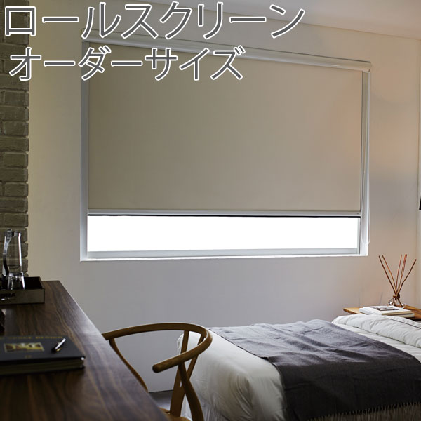 トーソー(TOSO) ロールスクリーン セラーレ 遮光1級 幅30~50cm×丈121~160cm