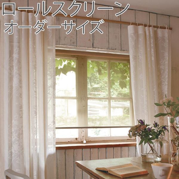 トーソー(TOSO) ロールスクリーン 小窓タイプ ハルカ シースルー 幅81~120cm×丈201~240cm