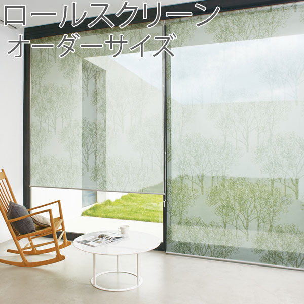 トーソー(TOSO) ロールスクリーン 小窓タイプ ヒュージ シースルー 幅51~80cm×丈201~240cm