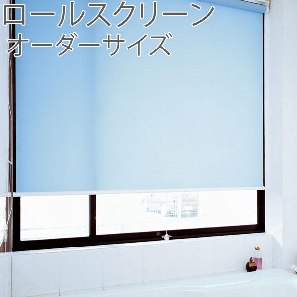 トーソー(TOSO) ロールスクリーン 小窓タイプ ティーナ 浴室タイプ ウォッシャブル 幅51~80cm×丈121~160cm