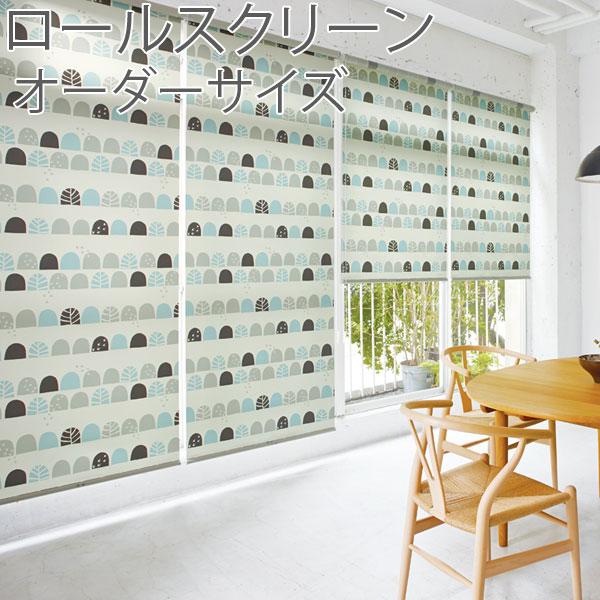 トーソー(TOSO) ロールスクリーン 小窓タイプ コンテ ウォッシャブル 幅30~50cm×丈81~120cm