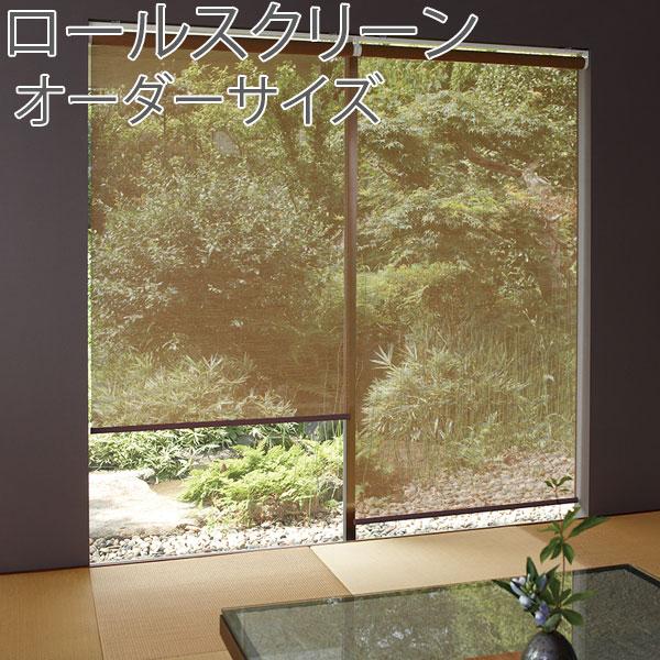 トーソー(TOSO) ロールスクリーン 小窓タイプ ライネン 幅10~29cm×丈121~160cm