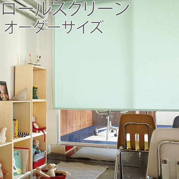 トーソー(TOSO) ロールスクリーン 小窓タイプ ポルティエアップ ウォッシャブル 幅51~80cm×丈121~160cm