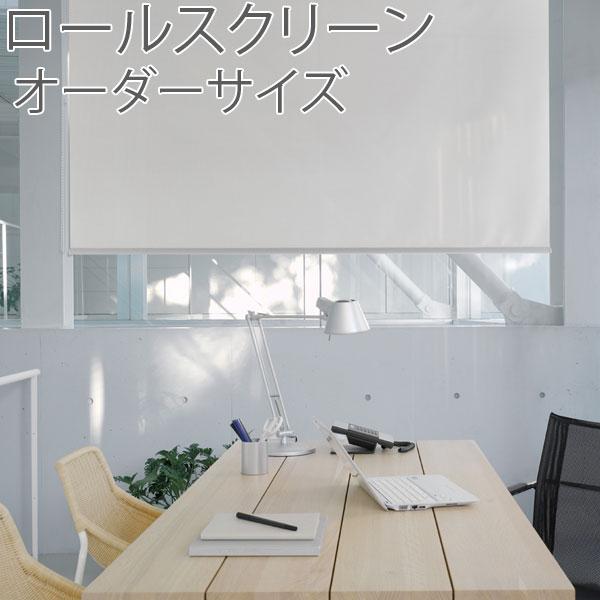 トーソー(TOSO) ロールスクリーン 小窓タイプ カイト グリーンガード 幅30~50cm×丈10~80cm