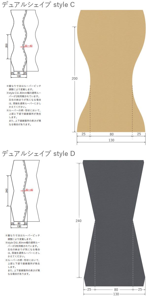 縦型ブラインドコルトシークルTF6512~TF6526デュアルシェイプ標準バーチカルブラインドTOSO幅241mm~280mm×丈221mm~260mm