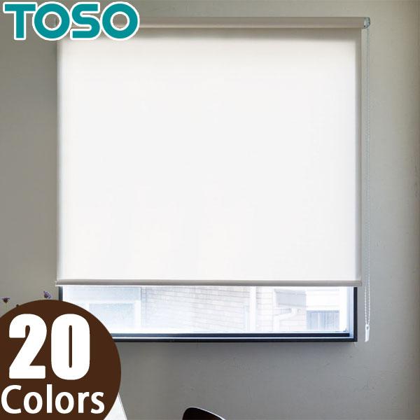 トーソー(TOSO) ロールスクリーン 小窓タイプ ルノファブ ウォッシャブル TR-4021~TR-4040 幅81~120cm×丈121~160cm