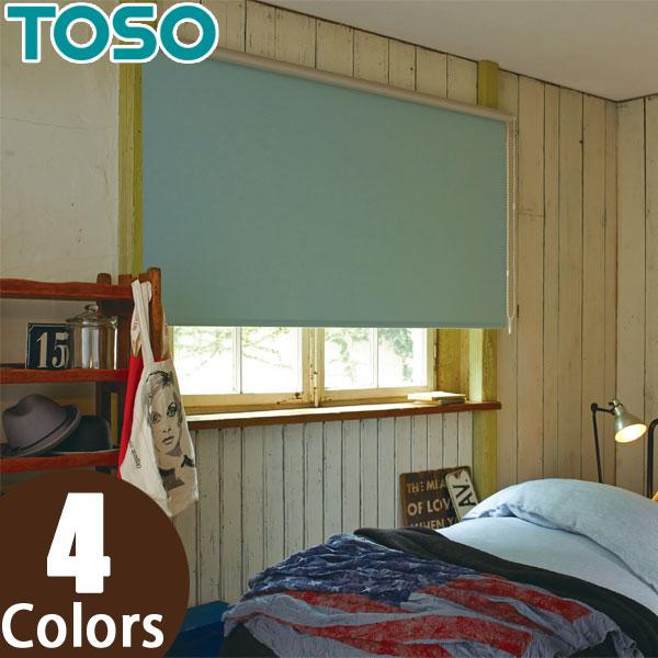 トーソー(TOSO) ロールスクリーン 小窓タイプ ニーム 遮光 TR-4135~TR-4138 幅30~50cm×丈161~200cm