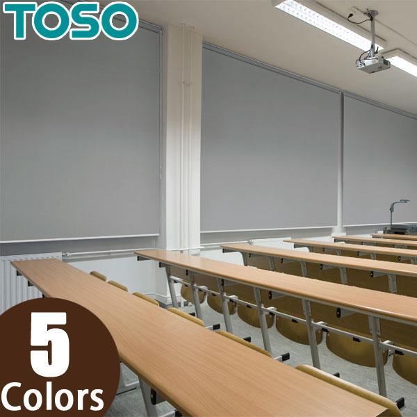トーソー(TOSO) ロールスクリーン ルノプレーンBC 標準タイプ TR-4150~TR-4154 幅81~120cm×丈10~80cm