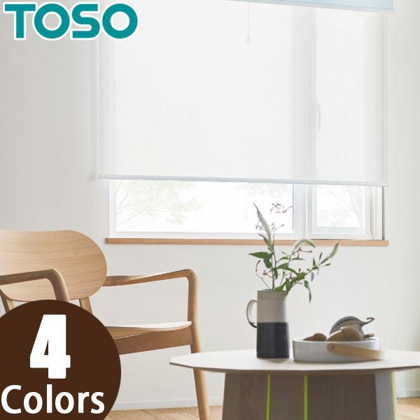 トーソー(TOSO) ロールスクリーン 小窓タイプ リセモ TR-4176~TR-4179 幅81~120cm×丈121~160cm