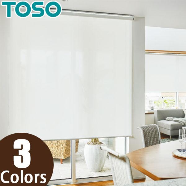トーソー(TOSO) ロールスクリーン 小窓タイプ ルセア TR-4180~TR-4182 幅51~80cm×丈201~240cm