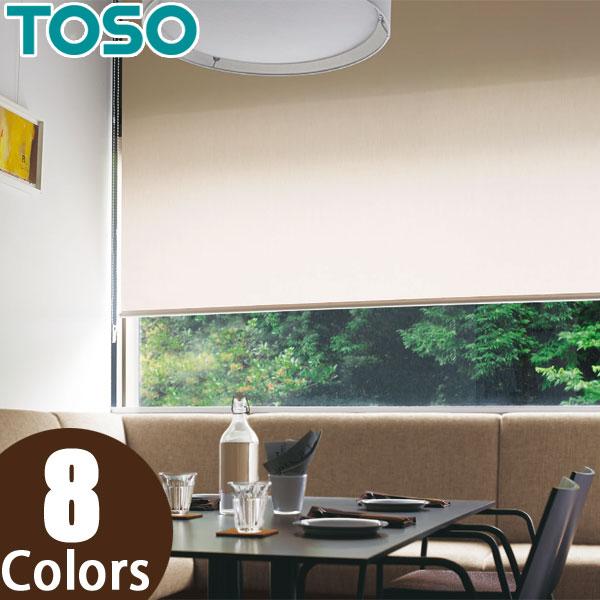 トーソー(TOSO) ロールスクリーン 小窓タイプ リペレント TR-4183~TR-4190 幅30~50cm×丈81~120cm