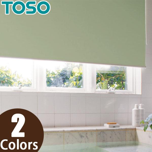 トーソー(TOSO) ロールスクリーン 小窓タイプ 浴室遮光 TR-4197~TR-4198 幅30~50cm×丈201~220cm