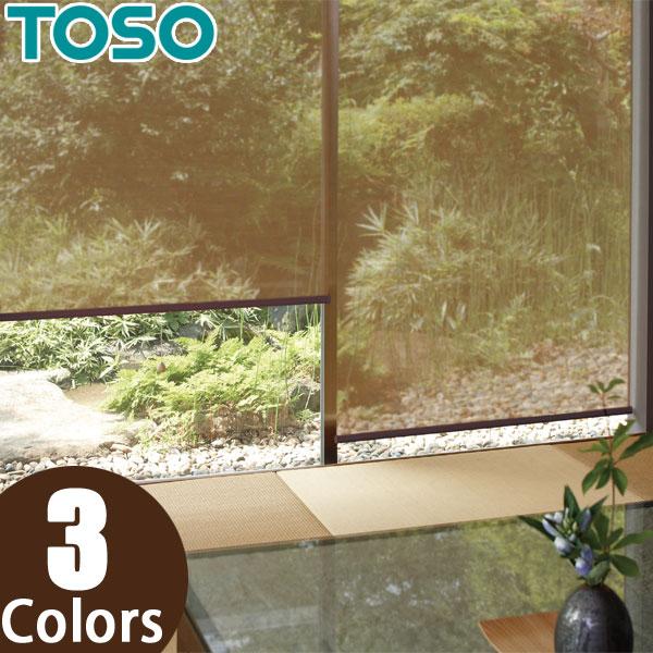 トーソー(TOSO) ロールスクリーン ライネン TR-4199~TR-4201 幅121~160cm×丈121~160cm
