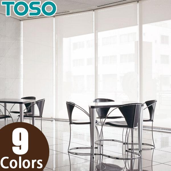 トーソー(TOSO) ロールスクリーン コンプレ TR-4218~TR-4226 幅121~160cm×丈241~280cm