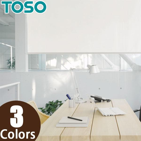 トーソー(TOSO) ロールスクリーン カイト TR-4227~TR-4229 グリーンガード 幅241~270cm×丈281~300cm
