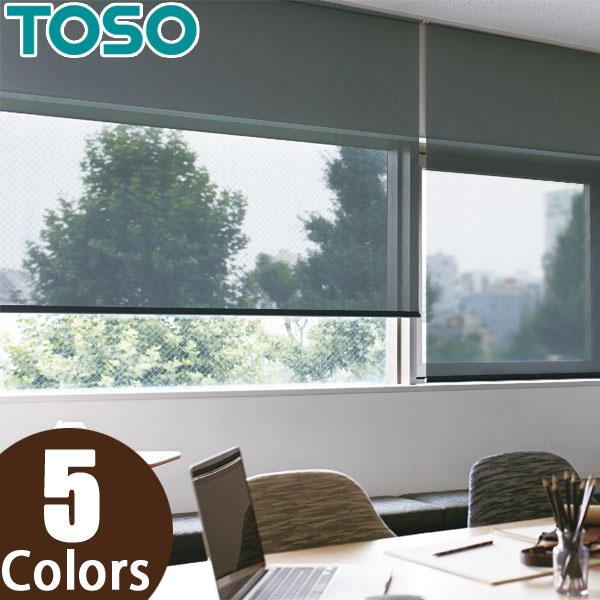 トーソー(TOSO) ロールスクリーン エクセル TR-4230~TR-4234 幅201~240cm×丈241~280cm