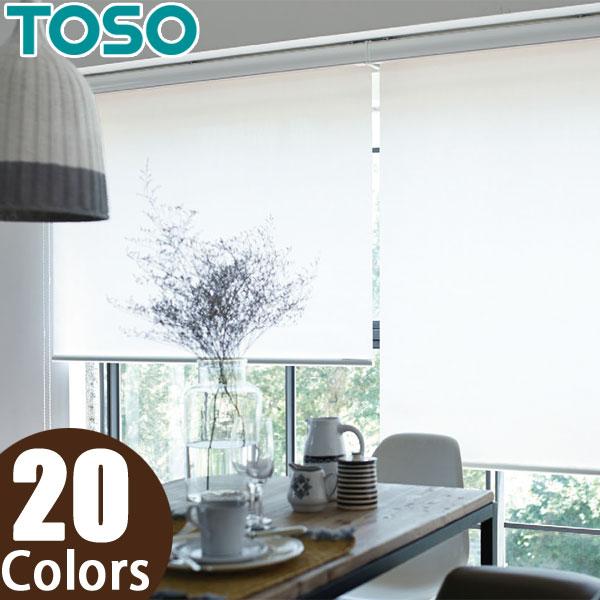 トーソー(TOSO) ロールスクリーン 小窓タイプ ルノプレーン 標準タイプ TR-4401~TR-4420 幅51~80cm×丈81~120cm