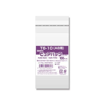 ※ラッピング ※ ゆうパケット 10束まで送料200円 OPP袋 ピュアパック テープ付き 超人気 A8用 100枚 T6-10