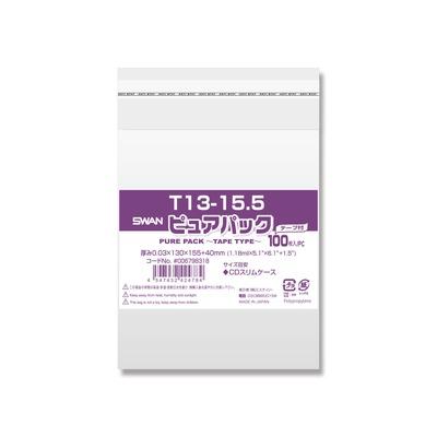ゆうパケット 5束まで送料200円 OPP袋 人気 おすすめ 永遠の定番モデル ピュアパック 100枚 T13-15.5 テープ付き