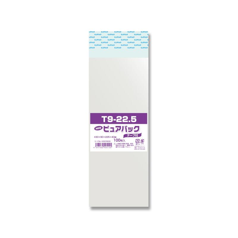 予約販売 ゆうパケット 4束まで送料200円 OPP袋 ピュアパック T9-22.5 安い 激安 プチプラ 高品質 テープ付き 100枚 長40サイズ