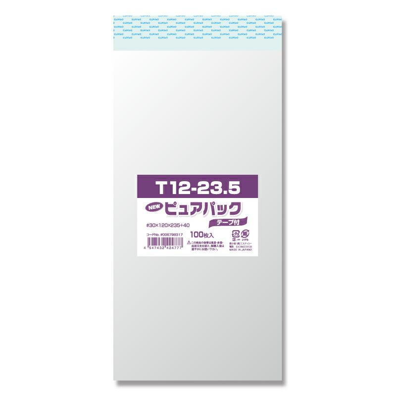 ゆうパケット 4束まで送料200円 OPP袋 引き出物 ピュアパック 100枚 新発売 テープ付き 長3サイズ T12-23.5