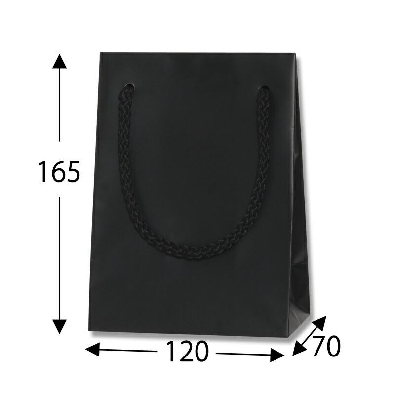 [宅送] HEIKO 紙袋 送料込 ブライトバッグ T-4 マットPP貼り 黒MT 10枚