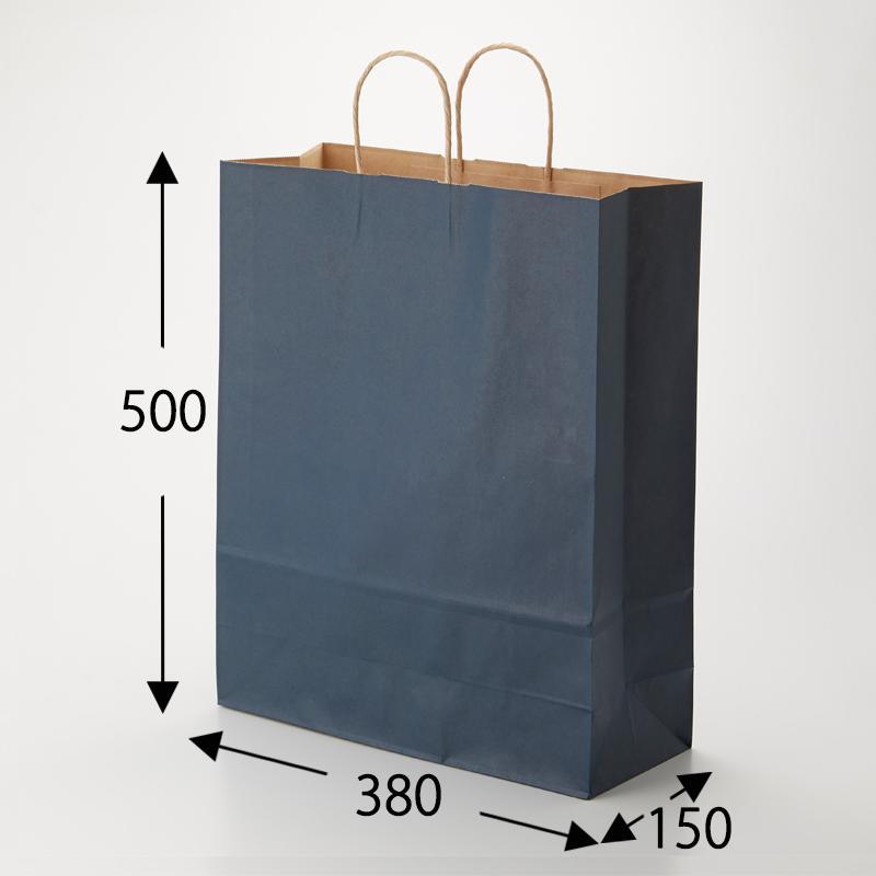 HEIKO 紙袋 未使用 25チャームバッグ 選択 25CB 紺C 50枚 未晒 カスタムB