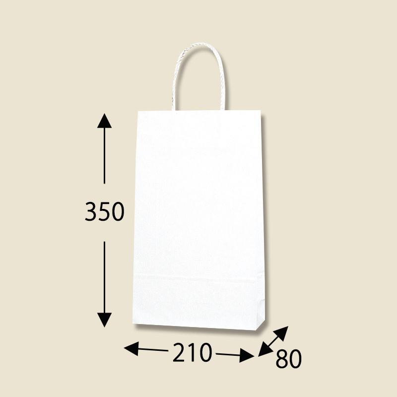 中古 HEIKO お気に入 紙袋 スムースバッグ 4才 白無地 25枚