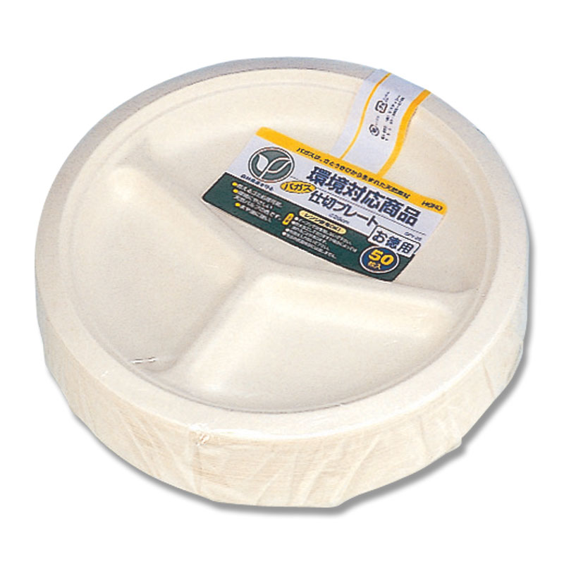 サトウキビの搾りカスから精製された非木材系の天然パルプ バガス 格安店 製 商品追加値下げ在庫復活 食品容器 GPY-26 徳用バガスプレート 50枚入