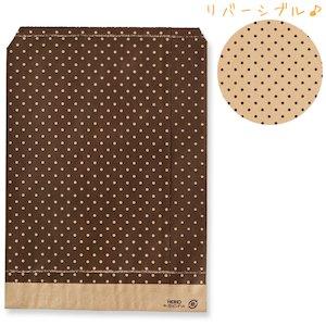 HEIKO アウトレット 紙袋 柄小袋 Rタイプ R-70 200枚 ピンドット 売り出し BR