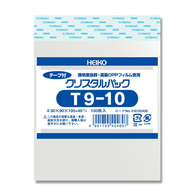 ゆうパケット 6束まで送料200円 HEIKO OPP袋 100枚 テープ付き T9-10 信託 クリスタルパック 驚きの値段で