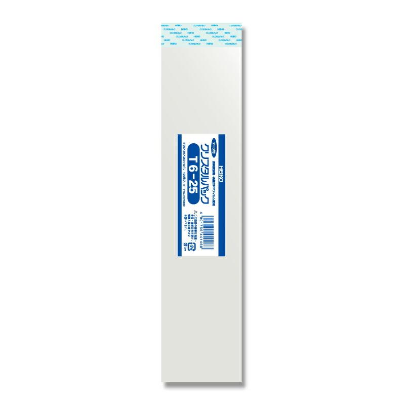 ゆうパケット 6束まで送料200円 HEIKO OPP袋 テープ付き T6-25 クリスタルパック 100枚 男女兼用 休み
