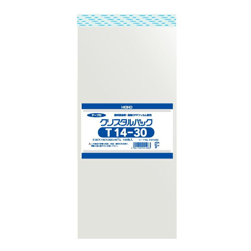 新作からSALEアイテム等お得な商品 満載 ゆうパケット 2束まで送料200円 HEIKO 卓出 OPP袋 100枚 クリスタルパック テープ付き T14-30