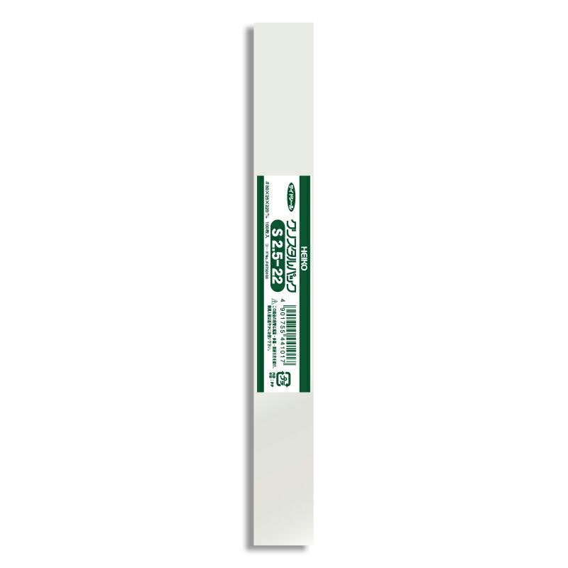 全国一律送料無料 ゆうパケット 20束まで送料200円 販売 HEIKO OPP袋 S2.5-22 100枚 サイドシール クリスタルパック